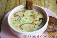 Фото к рецепту: Сливочный суп с белыми грибами