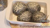 Фото приготовления рецепта: Черные булочки - шаг №5