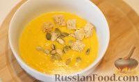 Фото к рецепту: Крем-суп тыквенный