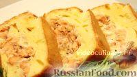 Фото к рецепту: Рыбный пирог из теста на майонезе