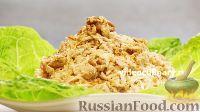 """Фото к рецепту: Рыбный салат """"Лакомка"""""""