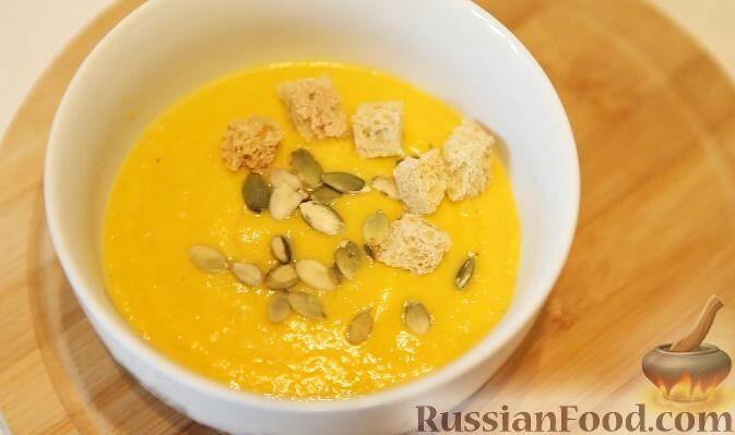 Фото приготовления рецепта: Крем-суп тыквенный - шаг №6