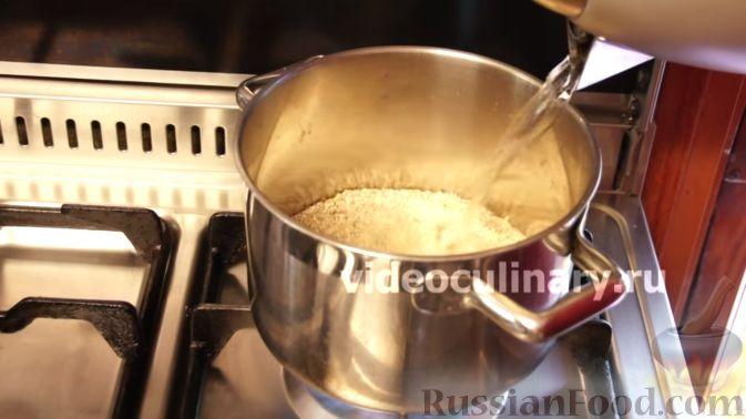 Фото приготовления рецепта: Диетический салат из киноа - шаг №2