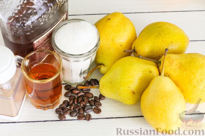Фото приготовления рецепта: Грушевый конфитюр с кофе - шаг №1