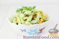 Фото к рецепту: Салат с сыром и огурцами