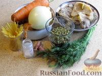 Фото приготовления рецепта: Суп с лапшой и машем - шаг №1