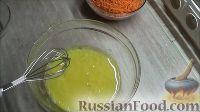 Фото приготовления рецепта: Морковный торт с творожным кремом - шаг №1