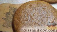 Фото приготовления рецепта: Морковный торт с творожным кремом - шаг №6