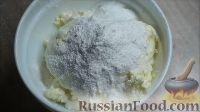 Фото приготовления рецепта: Морковный торт с творожным кремом - шаг №8