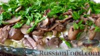 """Фото к рецепту: Слоеный салат """"Лемберг"""" с грибами и мясом"""