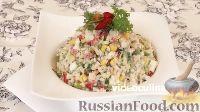 """Фото к рецепту: Салат """"Берлин"""" с рыбой и мясом"""