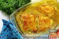 Фото к рецепту: Запеченные куриные бедрышки