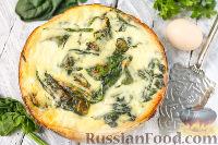 Фото к рецепту: Киш со шпинатом и сыром