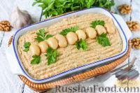 Фото к рецепту: Паштет из фасоли и орехов