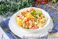 """Фото к рецепту: """"Королевский"""" салат с апельсинами"""