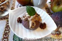 Фото к рецепту: Инжир с черносливом и орехами