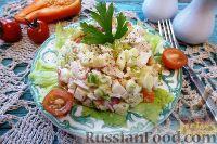 Фото к рецепту: Салат из крабовых палочек, с перцем и яблоком
