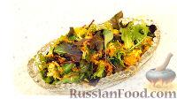 """Фото к рецепту: Салат """"Витаминум"""" из моркови, апельсина, сыра и семечек"""