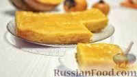 Фото к рецепту: Манник с тыквой (без яиц и муки)