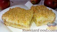 """Фото к рецепту: Пирог """"Искушение"""" с яблоками"""