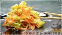 Фото к рецепту: Маринованная пекинская капуста (быстро и просто)
