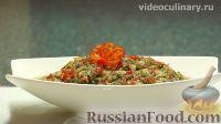 "Фото к рецепту: Салат ""Балади"" из баклажанов"