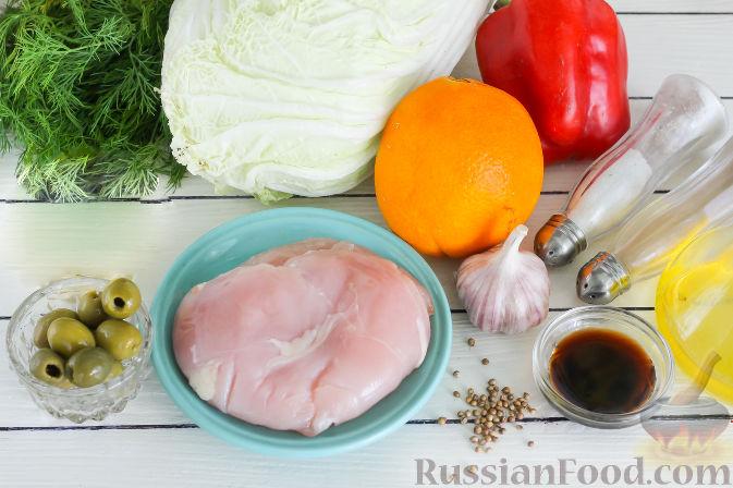 Фото приготовления рецепта: Салат с курицей и апельсинами - шаг №1