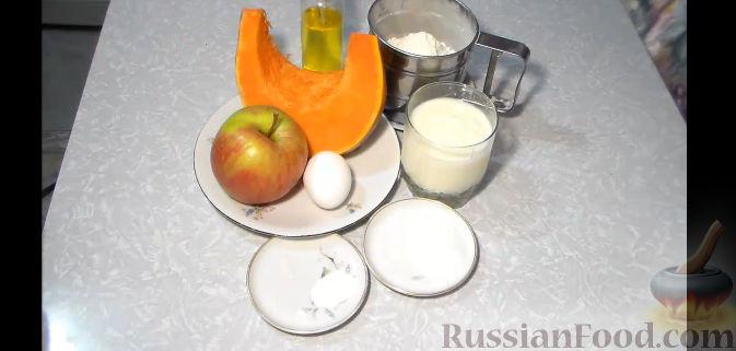 Фото приготовления рецепта: Оладьи с тыквой и яблоками - шаг №1