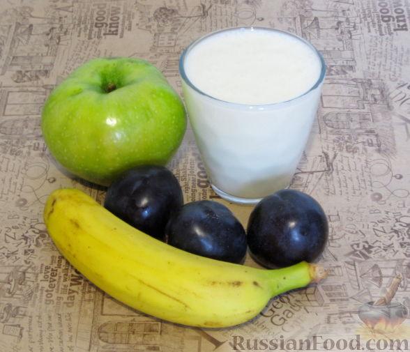 Фото приготовления рецепта: Смузи из слив, банана и яблока - шаг №1