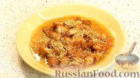 Фото к рецепту: Куриное филе в карамельном соусе с грейпфрутом и чесноком