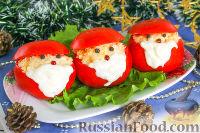 "Фото к рецепту: Закуска из помидоров ""Дед Мороз"""