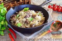 Фото к рецепту: Рис с грибами и куриной печенью