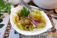 Фото к рецепту: Картофельный салат с оливками и красным луком