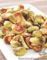 Фото к рецепту: Брюссельская капуста, запеченная в духовке