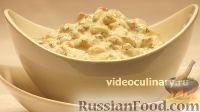 Фото к рецепту: Салат из баклажанов с йогуртом