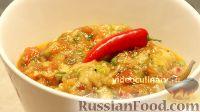 """Фото к рецепту: Салат """"Домашний"""" из баклажанов и помидоров"""