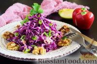 Фото к рецепту: Салат из краснокочанной капусты, с яблоком и орехами