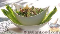 """Фото к рецепту: Салат """"Астория"""" из овощей и фруктов"""