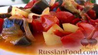 Фото к рецепту: Овощи карри