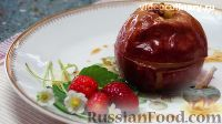 Фото к рецепту: Яблоки, печённые с мёдом и орехами