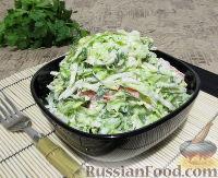 Фото к рецепту: Салат из крабовых палочек и капусты, с укропом