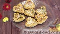 Фото к рецепту: Овсяное печенье с тыквой, без муки