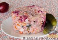 """Фото к рецепту: Финский салат """"Росоли (Рассоле)"""" с сельдью"""