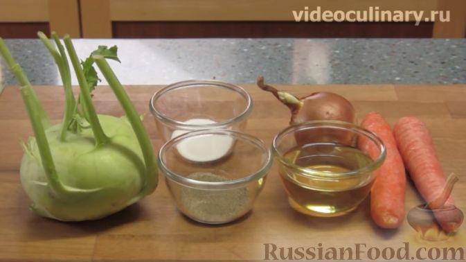 Фото приготовления рецепта: Салат из кольраби - шаг №1