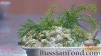 Фото к рецепту: Салат из варёных баклажанов, с майонезом