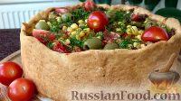 """Фото к рецепту: Песочный пирог """"Овощная корзина"""""""