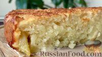 Фото к рецепту: Яблочная коврижка