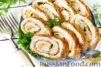 Фото к рецепту: Куриный рулет с сыром и укропом