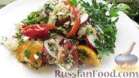"""Фото к рецепту: Овощной салат """"Глехурад"""" с орехами"""