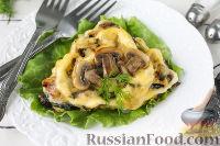 Фото к рецепту: Отбивные с черносливом и грибами